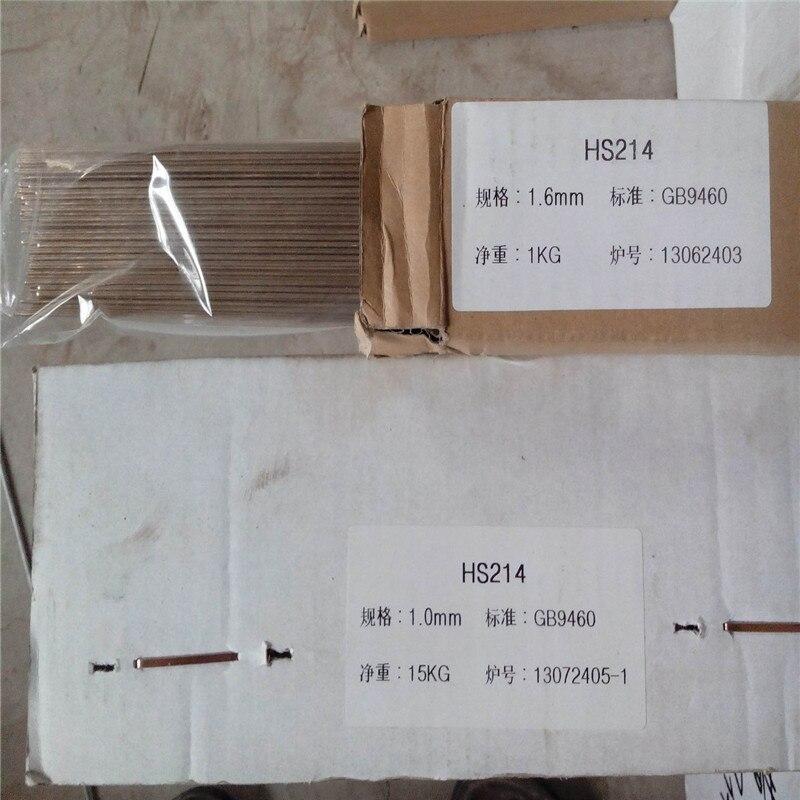 ERCuAl-A2 En Aluminium bronze de soudage tige dia1.6-4.0 HSCuA2 HS215 ER215 à souder fil pour TIG MIG
