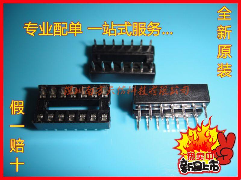 10PCS/LOT IC socket DIP14 14 feet straight 14 p IC IC socket