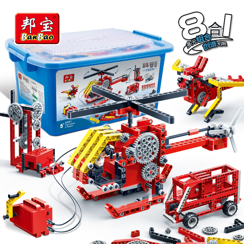 Children Boy Toy 6901 BanBao Enlighten Gear Electric Power Generating Machine Building Blocks Set Educational DIY Bricks Toy 006 children play simulation platen washing machine voice electric toy gift boy girls