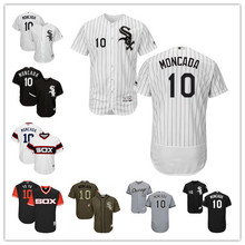 c1a02789f71 MLB Men s Chicago Sox Yoan Moncada Players Weekend Alternate Cool Base Player  Jersey