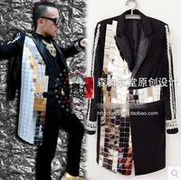 M 5XL!!!A male singer club guests with money The future wind mirror heavy manual palace long suit stage costumes