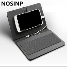 NOSINP ZTE Axon 7 мини случае Целом Клавиатура Чехол для 5.2 inch Android OS 5.1 Смартфон, бесплатная доставка