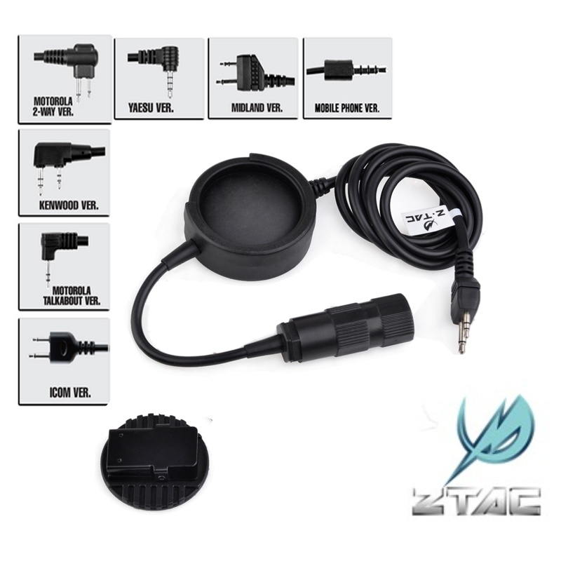 Z-Tactical Z138 New TCI PTT Tactical Headset Plug Hole Airsoft Military Hunting Push To Talk Headset Accessory