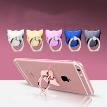 0f2d4193f17 SMSNXY 360 Degree Cat Head Plating Finger Ring Mobile Phone Holder  Smartphone Stand Mount Lazy Person
