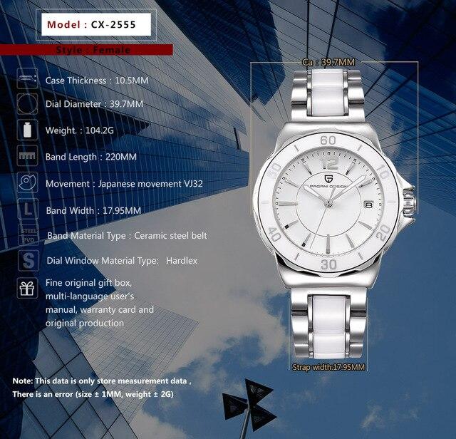 שעון קלאסי מרשים לנשים עם רצועת מתכת 6