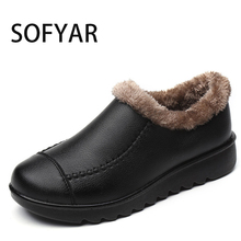 Mother shoes little cotton soft bottom anti-slip middle-aged old women cotton shoes big yards Grandma shoes Snow Boots  warm