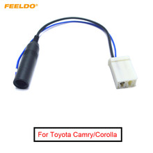 Popular Toyota Wiring Harness Connectors-Buy Cheap Toyota