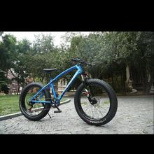 001 Bicycle 7/21/24/27 Speed Mountain Bike 26 * 4.0 Fat Tire Bikes Shock Absorbers Bicycle Free Delivery Snow Bike pasion e bike 24 speed mtb bicycle 26 fat tire bike aluminum alloy full suspension mountain fat bikes hydraulic disc brake