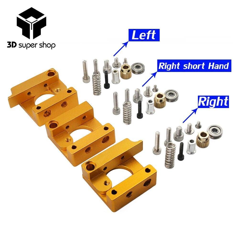 MK8 Extruder Aluminum Alloy Block DIY Kit 1.75mm Filament Extrusion Right Left Hand Part 3D Printers Parts Makerbot freeshipping шлифовальный блок mirka hand block rubber diy 70х125 8390100111