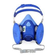 Máscara de gas con gafas de la cara llena máscara protectora abti-polvo pintura química activado máscaras de carbono fuego escapar aparato de respiración