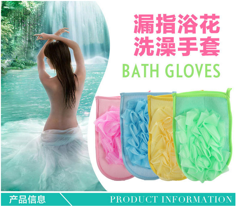 Free shipping bath ball flowers quality refers to the increasing double leakage rubbing towel bath flower rub gloves ...