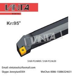 Livraison gratuite 95 degrés trou intérieur CNC carbure porte-outil barre S16R-PCLNR09 S16R-PCLNL09