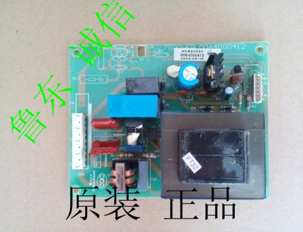 Haier refrigerator power board main control board for 0064000412 BCD-190G/C -210GM! холодильник haier bcd 241waq