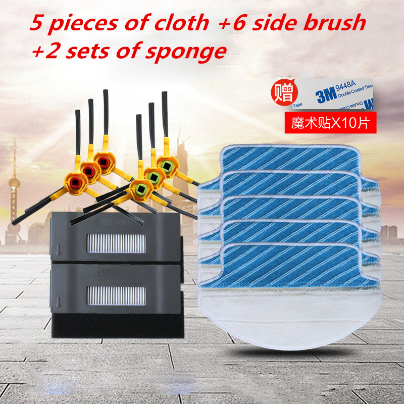 NEW Vacuum Cleaner Accessories Pack For Ecovacs Deebot DT85DT83DM81DM85 Side Brush*6PCS+Mop*5PCS+HEPA Filter*2PCS