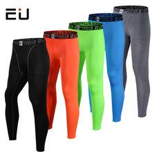 Мужские брюки для бега ЕС дышащие быстросохнущие тренировочные