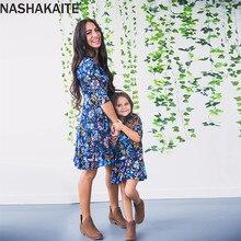 NASHAKAITE/платья для мамы и дочки; синее мини-платье с короткими рукавами и цветочным принтом для мамы и дочки; одежда «Мама и я»