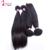 Brasileño de la Virgen Del Pelo Negro Natural 95-105 g/pcs 1 unids/lote Recta Pelo de la Virgen Del Pelo Humano Recto Reina Venta Caliente la Belleza de la armadura