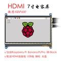 7 дюймов ЖК-экран HDMI IPS малиновый пирог Raspberry Pi ultra clear screen