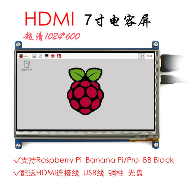 7 inch LCD screen display for HDMI Raspberry Pi IPS raspberry pie ultra clear screen