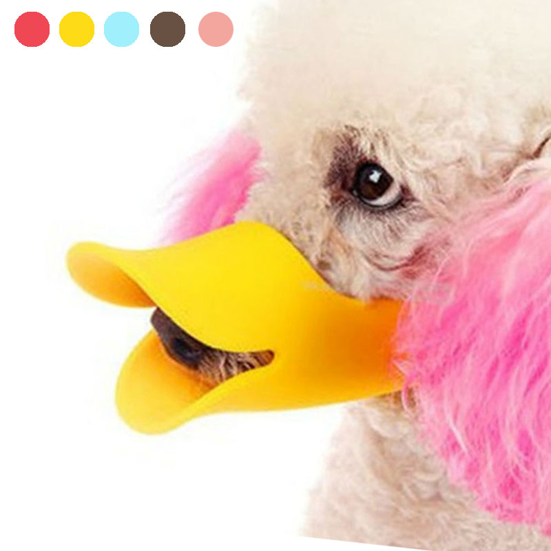 Cane Muzzle Silicone Cute Duck Mouth Mask Muso Bark Bite Stop Piccolo - Prodotti per animali domestici