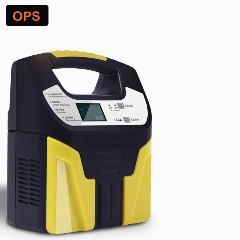 12V 24V Smart Motorcycle /Car repair pulse Lead Acid battery charger LCD desulfuration lood-zuur batterijen Acculader voor 220V