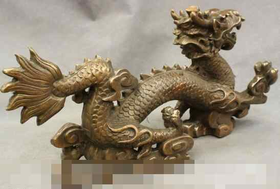 """S1442 15 """"Bronze Cinese di Rame Fortunato Esorcizzare Gli Spiriti Maligni Zodiaco Dragon Ball Statue"""