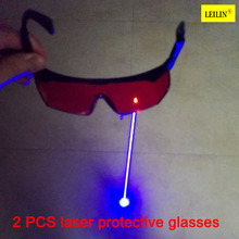 Protective Goggles High Quality PC lens 200-560 Laser Safety Glasses 2piece / package Radiation Ultraviolet welding glasses