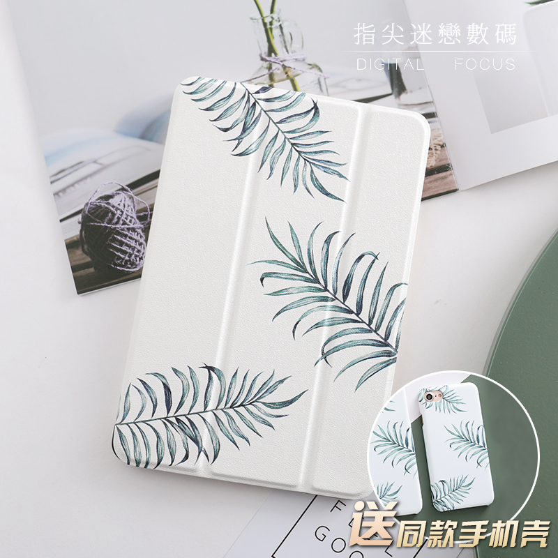 Simple Leaf Magnetic Flip Cover For iPad Pro 9.7 10.5 Air Air2 Mini 1 2 3 4 Tablet Case Protective Shell for New iPad 9.7 2017 cute animals magnetic flip cover for ipad pro 9 7 10 5 air air2 mini 1 2 3 4 tablet case protective shell for new 2017