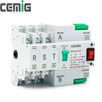 ATS двухмощный автоматический переключатель передачи SMGQ2-63/3 P Автоматический выключатель MCB AC 230 V 16A to 63A бытовой 35 мм с установкой рейки