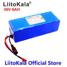 2018 LiitoKala 36V 6ah 500W 18650 lithium battery 36V 8AH Electric bike battery for electric bicycle 36V 2A charge(China)