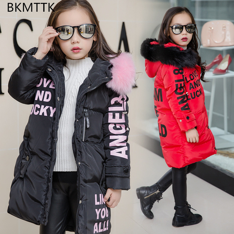 The girl child in the winter of 2017 new Korean fashion Hooded Jacket children long thickening cotton clothing sanjaya aryal use of child soldiers in nepal