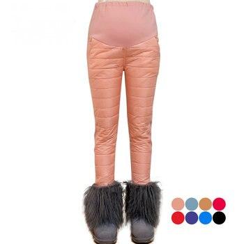 7d746fa9d Plus engrosamiento de invierno otoño maternidad Leggings pantalones para  las mujeres embarazadas algodón caliente acolchado atención del embarazo  pantalones ...