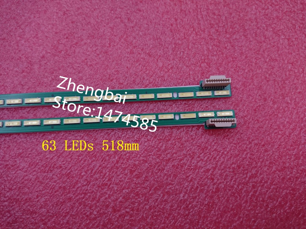 New 2 PCS 63LED 518mm LED backlight strip For LG 47LA6600 6922L-0071A 0029A 6916L1179B 6920L-0001C 47V13 R L LC470EUH