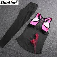 New Design Women Sport Suit Set Sports Bra Connect With Sport Tank TOP+Yoga Pant Summer Sportswear Running Fitness Training