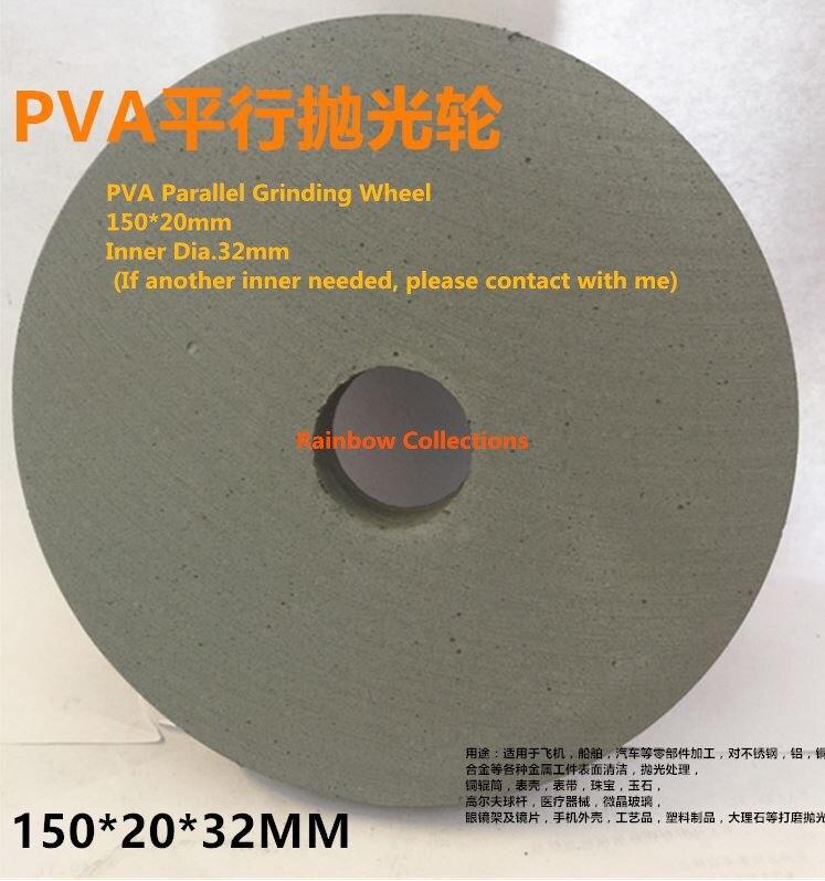 150*20mm 180 2000 grits PVA parallel polishing wheel Rubber wheel sponge wheel Mirror polishing Dry grinding type Free shippingAbrasive Tools   -