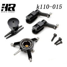 Wltoys XK K110 Upgrade Metal Main Shaft K110-017 Blade Grips K110-018 Swashplate Rotor Head V966 V977 Helicopter Parts