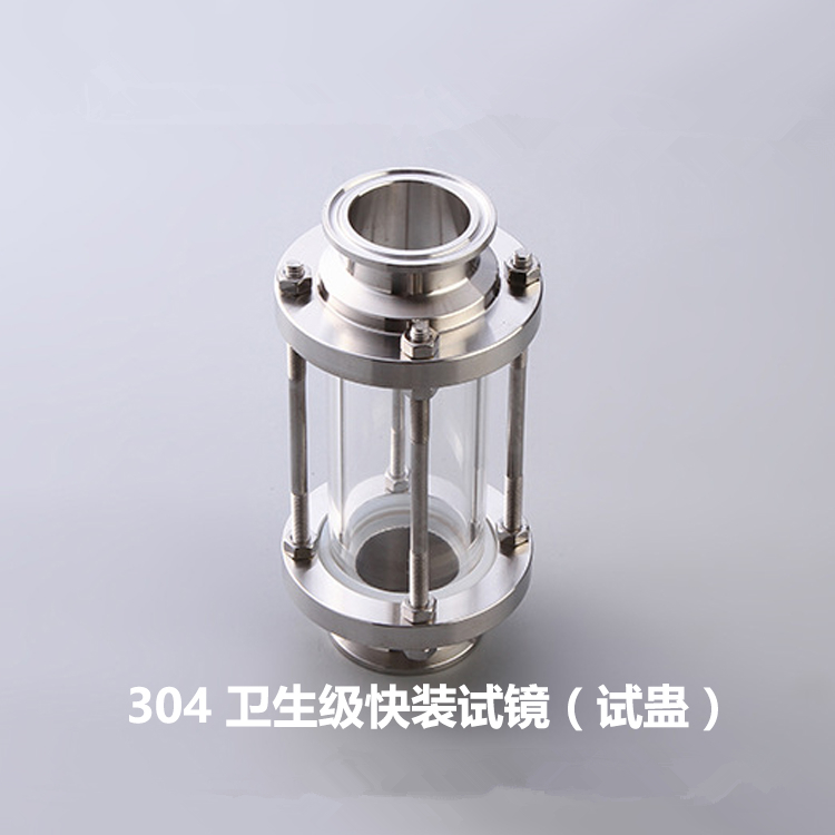 Free shipping 38mm 1-1/2 Pipe OD 304 Stainless Steel Sanitary Fitting 1.5 Tri Clamp Clover Flow Sight Glass for Homebrew Diary 1 4 1 npt female x 1 5 tri clamp 304 stainless steel sanitary pipe fitting connector for homebrew ferrule od 50 5mm