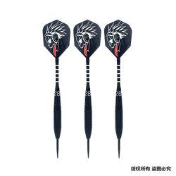 Hohe Qualität 22g Schwarz Körper Stahl Spitze Nylon Welle Darts Set 3 Stück Dart; 2BA Gewinde