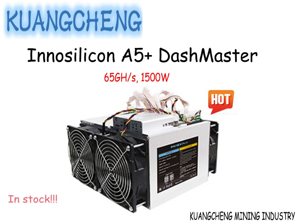 KUANGCHENG Innosilicon A5+ DashMaster 65Gh/s 1500W X11 DASH Miner Better Than ANTMINER D3 Innosilicon A5
