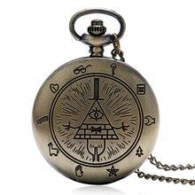 Купить с кэшбэком Cool Retro Necklace Bronze Gift Kids Pocket Watch Cute Pyramid Pattern Women