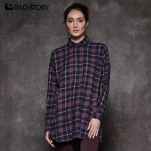Button WYQ-6887 GLO-STORY Shirts