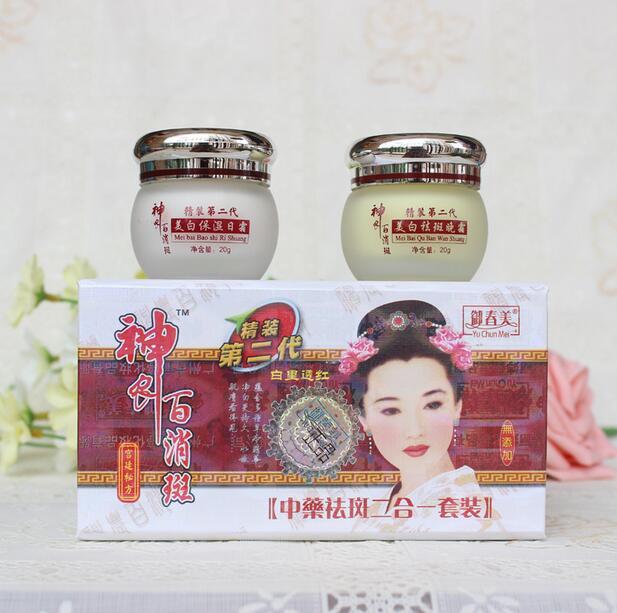 Best  Herbal Whitening Freckle Cream Kit Remove Dark Spots Melasma Age Spots Acne Scars Pimples Face Care Cream Set