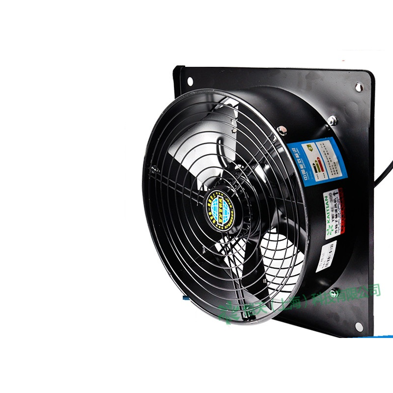 Square outside the axial fan 220V indust