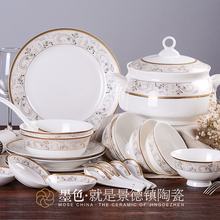 Ink Jingdezhen high-grade Guzhici tableware tableware set ceramic dishes European wedding gift Hui Ruo