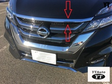 Автомобиль передняя решетка отделка авто решетка декоративная крышка для nissan serena 2016, ABS chrome