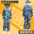 Beekeeping Tools Bee Bee Proof Clothes Camouflage Quality  Suits Protective Clothing Bee Bee Hat