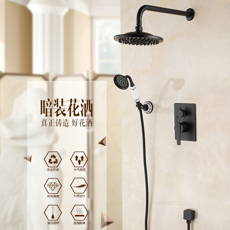 free shipping becola bathroom concealed shower faucet wall mounted black and chrome shower set antique brass tap kit QY2304 2305free shipping becola bathroom concealed shower faucet wall mounted black and chrome shower set antique brass tap kit QY2304 2305