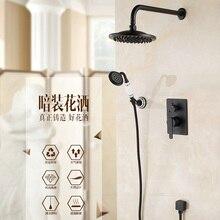 Ücretsiz kargo becola banyo gizli duş musluk duvara monte siyah ve krom duş seti antika pirinç dokunun kiti b-2501