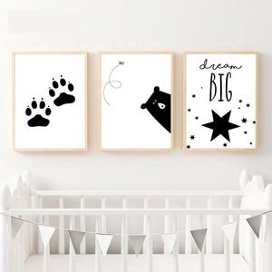 Большой сон Kawaii мультфильм слон стены искусства холст плакаты печать картина питомник картина Дети Спальня украшение домашний декор