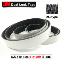 Hot sale 2015 3M SJ3540 dual lock tape, Black adhesive double sided tape black rubber 3M tape 1 * 20m1 in* 20m we can die cut